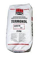 Клей-расплав для кромки ПВХ высокотемпературный Termokol 2003.