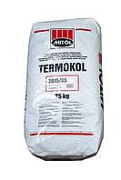 Клей-расплав для кромки ПВХ высокотемпературный Termokol 2015