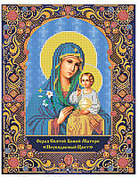 Схема для частичной зашивки бисером-Икона Божией Матери «Неувядаемый Цвет»