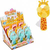"""Ручной детский вентилятор """"Giraffe"""" 18см"""