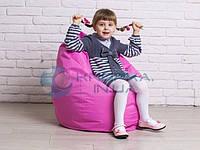 Кресло мешок груша детская | розовый Oksford