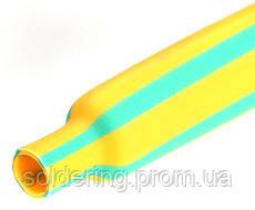 Трубка термоусадочная 4,5/1,5мм, жёлто-зелёная, 1м.