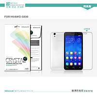 Защитная пленка Nillkin для  Huawei Ascend G630-U10 DualSim  глянцевая