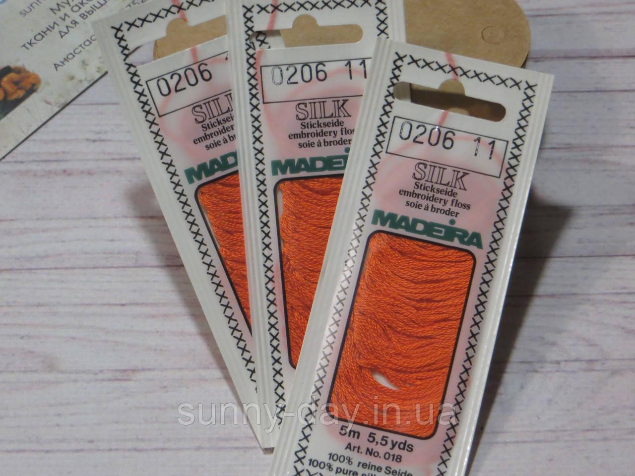 Мулине Madeira Silk, 0206