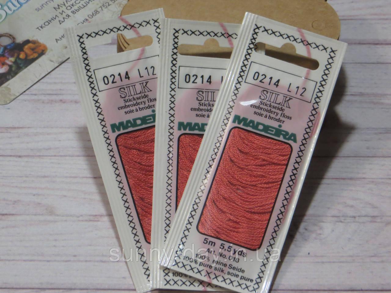 Мулине Madeira Silk, 0214