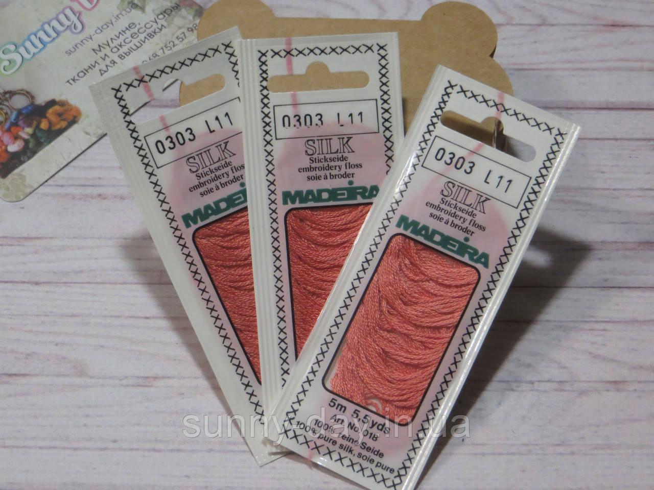 Мулине Madeira Silk, 0303