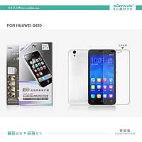 Защитная пленка Nillkin для Huawei Ascend G630-U10 DualSim  матовая