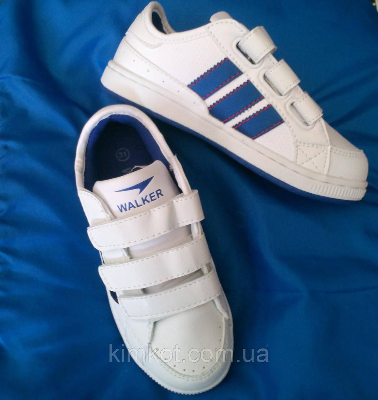 d649f838e573 Дешево кроссовки для мальчика р-ры 31 - 36 большемерят  продажа ...