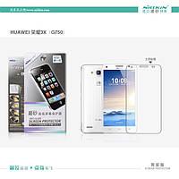 Защитная пленка Nillkin для Huawei Ascend G750  матовая