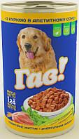 Консервы Гав! для собак курица в аппетитном соусе, 1.24 кг
