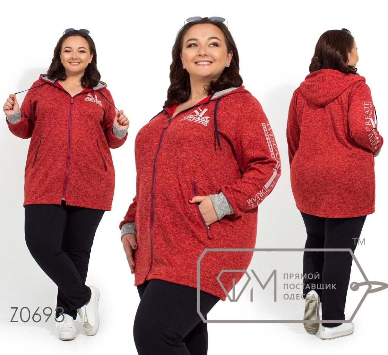 15e53126 Женский спортивный костюм в больших размерах с удлиненной кофтой 1151474