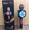 Бездротової Bluetooth мікрофон-караоке Wster WS 1816 чорний, фото 10