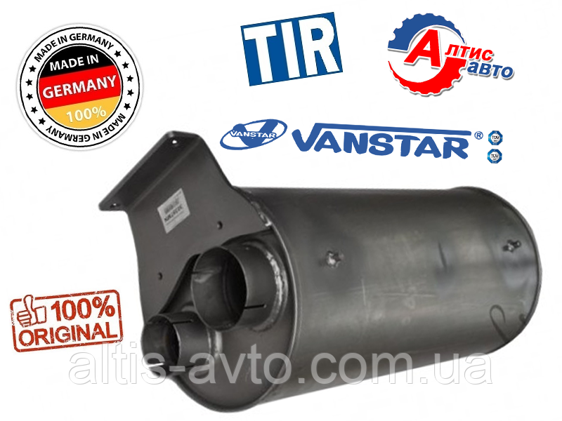 Глушитель MAN Tgl, Tgm Vanstar 81151010392 выхлопная система МАН