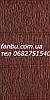 Креп бумага темно коричневая №568,производство Италия