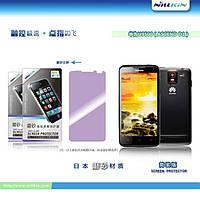 Защитная пленка Nillkin для Huawei U9500 (Ascend D1) матовая