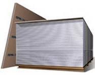 Гипсокартон Knauf потолочный 2,5 х 1,2 м х 9,5 мм