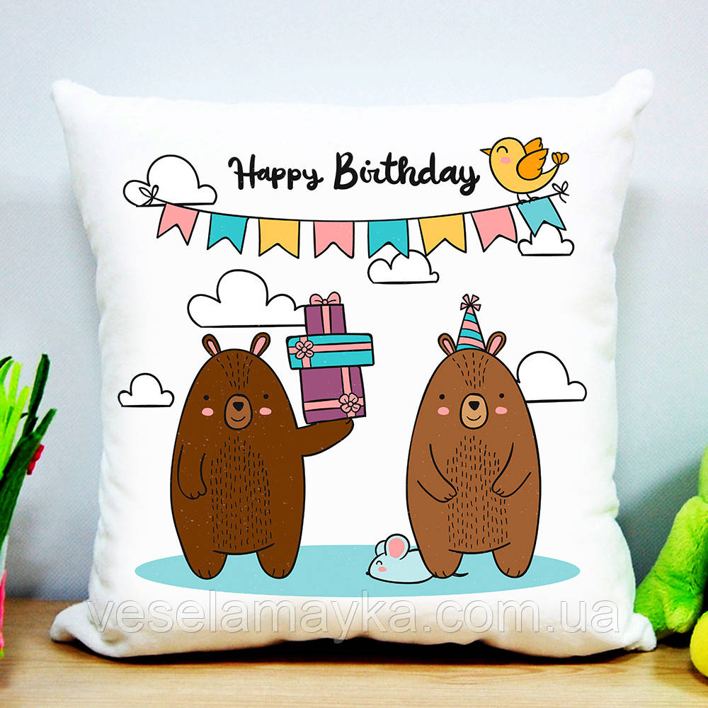 Плюшева подушка Ведмеді (Happy Birthday)
