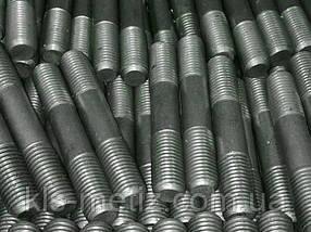 Шпильки металлические по ГОСТ 9066-75, 22042-76, 22032-76, 22036-76, 22038-76, 22040-76, 22034-76, DIN 975