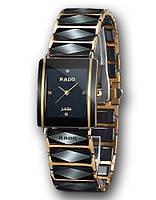 Наручные часы Rado Integral ОПТ