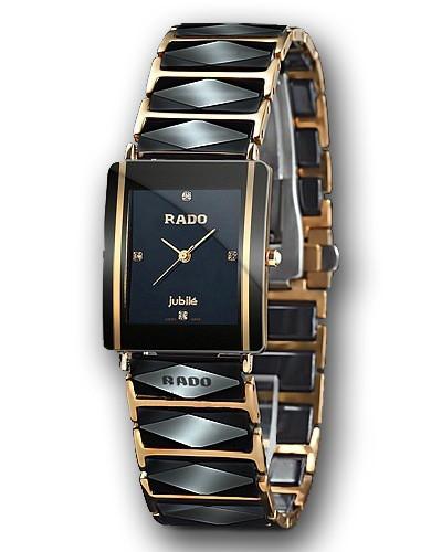 Наручные часы Rado Integral оптом. Работаем по всей Украине. Купить ... 3bc089c711e