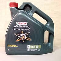 Масло Castrol Magnatec Professional 10w40 (4л), фото 1