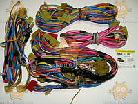 Проводка ВАЗ 2108 полный комплект (низкая панель)