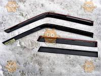 Ветровики ВАЗ 2109-099, 2114-15 на скотче (темные) EXTIME (пр-во Россия) ПИР 52690