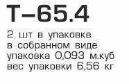табурет Т-65.4    Мелитополь, фото 3