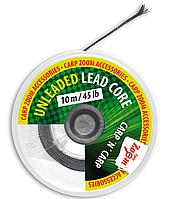 Лидкор Carp Zoom Unleaded LeadCore