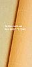Креп бумага кремовая №577,производство Италия