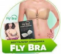 Fly Bra (Флай Бра) - невидимка бюстгальтер