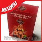 «Chocolate Slim» шоколад слим для похудения, фото 3