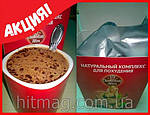 «Chocolate Slim» шоколад слим для похудения, фото 5