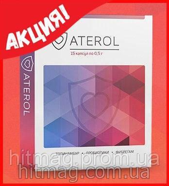 Капсулы Атерол от повышенного холестерина
