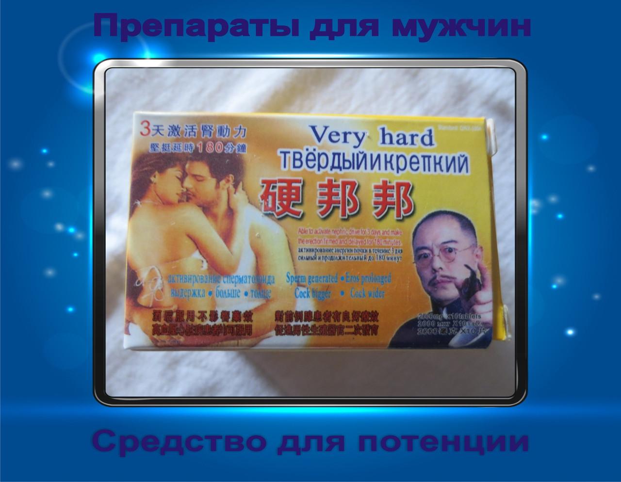 Твердый и Крепкий препарат для супер потенции (10 таблеток)