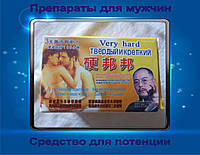 Твердый и Крепкий препарат для супер потенции (10 таблеток), фото 1