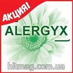 Капли Alergyx от аллергии, фото 3