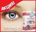 MaxiVisor (МаксиВизор) капсулы для улучшения зрения, фото 3