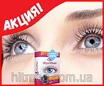 MaxiVisor (МаксиВизор) капсулы для улучшения зрения, фото 4