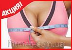 Крем Bust Size для увеличения объема груди, фото 4