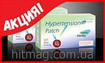 Пластырь Hypertension Patch от гипертонии официальный сайт, фото 4
