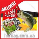 FishHungry (Фиш Хангри) активатор клева, фото 5