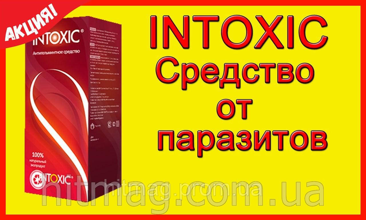 Intoxic надежное средство от паразитов