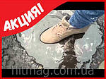 АкваБронь - средство отталкивающее воду с одежды и обуви, фото 4