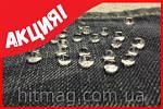 АкваБронь - средство отталкивающее воду с одежды и обуви, фото 7