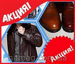 АкваБронь - средство отталкивающее воду с одежды и обуви, фото 9
