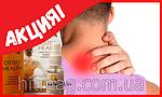 Спрей Osteo Health от болей в спине (остеохондроза), фото 4
