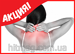 Спрей Osteo Health от болей в спине (остеохондроза), фото 9