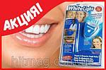 Система домашнего отбеливания зубов White Light, фото 3
