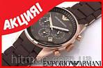 Ультрасовременные наручные часы Emporio Armani (Эмпорио Армани), фото 8